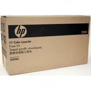 Сервисный набор HP CLJ CP3525/CM3530/Pro 500 M570 (CE506A / RM1-4995 /RM1-8156) Maintenance kit