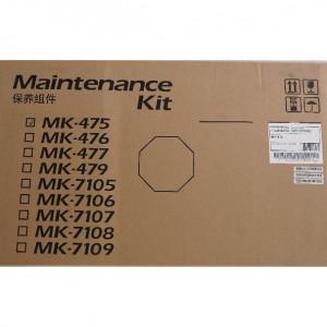 Сервисный комплект Kyocera MK-475  арт. 1702K38NL0