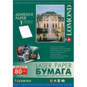 Адресная наклейка LAS глянцевая LOMOND,А4 неделённая, 80 г/м2 (2610005)