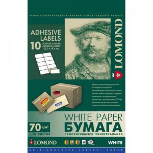 Самоклеящаяся бумага LOMOND 10-дел.(105 х59.4) А4,(50 л) 70 г/м2. 2100055