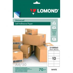 Самоклеящаяся бумага LOMOND 12-дел. (105 х 48),А4,(50 л) 70 г/м2. 2100065