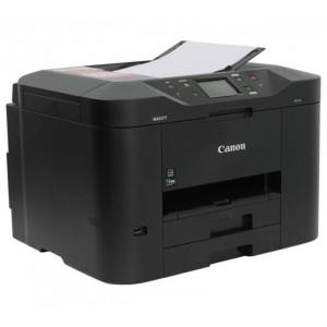 МФУ струйное Canon PIXMA MB2740 (0958C007)